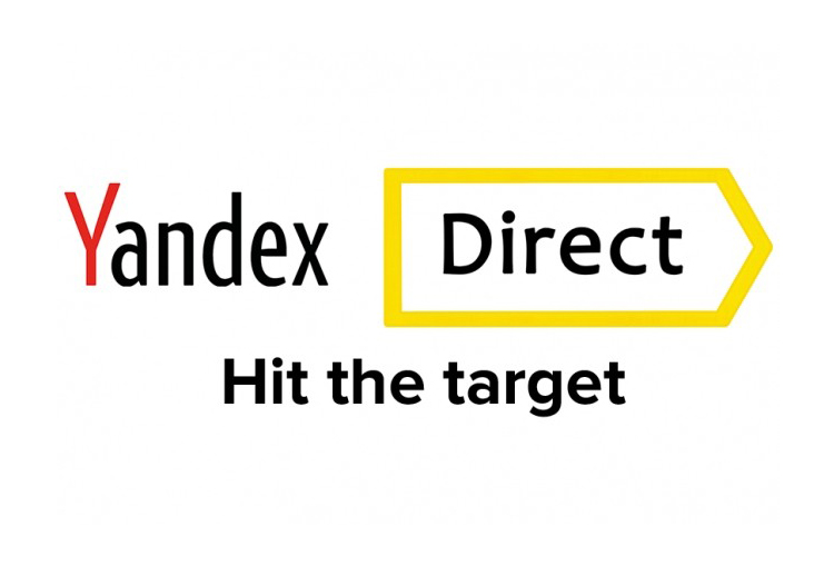 Yandex广告:如何开户和打理