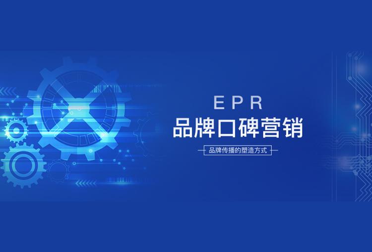 五个基本EPR新闻稿写作技巧和实践经验分享
